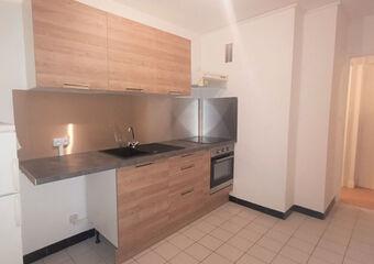 Location Appartement 1 pièce 34m² Saran (45770) - Photo 1
