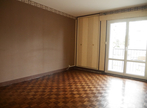 Vente Appartement 2 pièces 52m² ORLEANS - Photo 3
