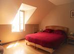 Vente Maison 7 pièces 160m² BOU - Photo 10