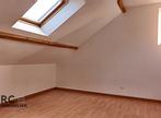 Location Appartement 3 pièces 70m² Ingré (45140) - Photo 4