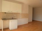 Vente Appartement 1 pièce 33m² ORLEANS - Photo 4