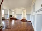 Location Appartement 3 pièces 88m² Fleury-les-Aubrais (45400) - Photo 2