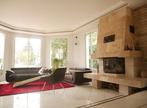 Vente Maison 8 pièces 225m² CHATEAUNEUF SUR LOIRE - Photo 4
