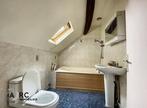 Location Appartement 3 pièces 51m² Orléans (45000) - Photo 5