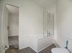 Location Appartement 2 pièces 57m² Châteauneuf-sur-Loire (45110) - Photo 9