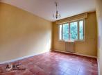 Vente Appartement 2 pièces 66m² LA CHAPELLE SAINT MESMIN - Photo 2