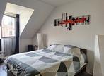 Location Maison 4 pièces 85m² La Chapelle-Saint-Mesmin (45380) - Photo 5