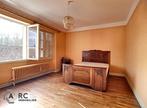 Vente Maison 4 pièces 107m² MEUNG SUR LOIRE - Photo 6