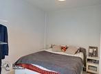 Vente Appartement 2 pièces 46m² Saint Jean de la Ruelle - Photo 4