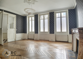 Vente Maison 8 pièces 185m² ORLEANS - Photo 1