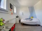 Vente Maison 6 pièces 161m² CHECY - Photo 5