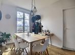 Vente Appartement 2 pièces 47m² ORLEANS - Photo 6