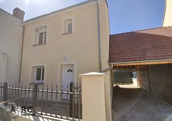 Vente Maison 4 pièces 80m² SAINT DENIS DE L HOTEL - Photo 1