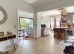Vente Appartement 5 pièces 100m² ORLEANS - Photo 4