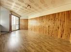 Vente Appartement 1 pièce 29m² ORLEANS - Photo 4