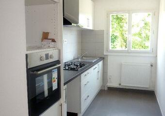 Location Appartement 2 pièces 52m² Saint-Pryvé-Saint-Mesmin (45750) - Photo 1