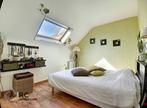 Vente Maison 4 pièces 96m² LA CHAPELLE SAINT MESMIN - Photo 5
