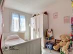 Vente Appartement 5 pièces 80m² ORLEANS - Photo 8