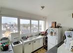 Vente Appartement 1 pièce 31m² ORLEANS - Photo 3