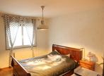 Vente Maison 6 pièces 120m² FLEURY LES AUBRAIS - Photo 7