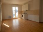 Vente Appartement 1 pièce 33m² ORLEANS - Photo 3