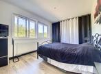 Vente Maison 6 pièces 133m² OLIVET - Photo 3