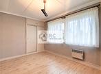Vente Maison 6 pièces 125m² OLIVET - Photo 3