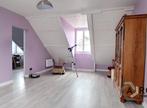 Vente Maison 7 pièces 172m² CHAINGY - Photo 4