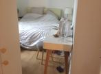 Location Appartement 2 pièces 40m² Orléans (45000) - Photo 3