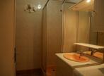 Vente Appartement 2 pièces 52m² ORLEANS - Photo 4