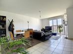 Vente Appartement 3 pièces 79m² ORLEANS - Photo 3