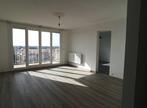 Location Appartement 3 pièces 76m²  - Photo 2