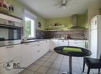 Vente Maison 4 pièces 80m² LA CHAPELLE SAINT MESMIN - Photo 3