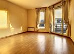 Location Appartement 4 pièces 80m² Orléans (45000) - Photo 3