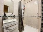 Location Appartement 2 pièces 46m² Saint-Jean-de-la-Ruelle (45140) - Photo 4