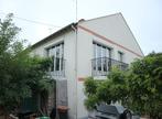 Vente Maison 4 pièces 97m² LA CHAPELLE SAINT MESMIN - Photo 7