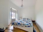 Vente Maison 7 pièces 116m² LA CHAPELLE SAINT MESMIN - Photo 3