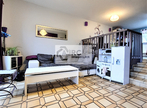 Vente Maison 4 pièces 91m² SAINT JEAN DE LA RUELLE - Photo 2