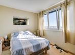 Vente Appartement 5 pièces 82m² ORLEANS - Photo 5