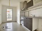Vente Appartement 3 pièces 75m² ORLEANS - Photo 2
