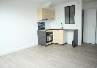 Location Appartement 1 pièce 24m² Olivet (45160) - Photo 1