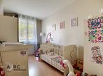 Vente Appartement 5 pièces 80m² ORLEANS - Photo 9