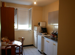 Vente Appartement 1 pièce 34m² SARAN - Photo 1