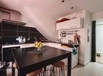 Vente Maison 5 pièces 151m² MEUNG SUR LOIRE - Photo 2