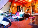 Vente Maison 4 pièces 37m² FAY AUX LOGES - Photo 3