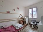 Vente Maison 3 pièces 64m² LA CHAPELLE SAINT MESMIN - Photo 3