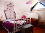 Vente Maison 7 pièces 139m² ST AIGNAN DES GUES - Photo 8