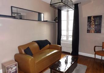 Location Appartement 2 pièces 47m² Orléans (45000) - Photo 1