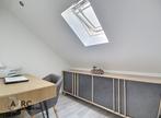 Vente Maison 5 pièces 103m² LA CHAPELLE SAINT MESMIN - Photo 9