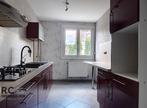 Vente Appartement 4 pièces 69m² LA CHAPELLE SAINT MESMIN - Photo 3